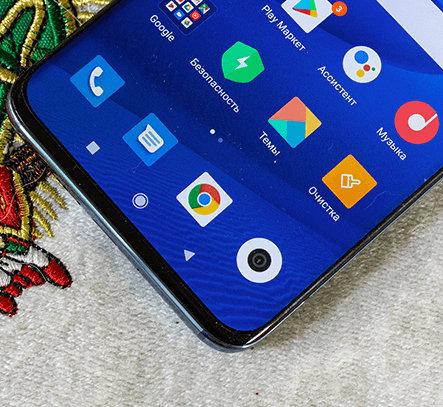 Обзор смартфона Xiaomi Mi 10